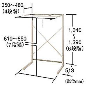 シャープ ホームランドリー用ユニット台(据置タイプ) KD‐3S3‐C