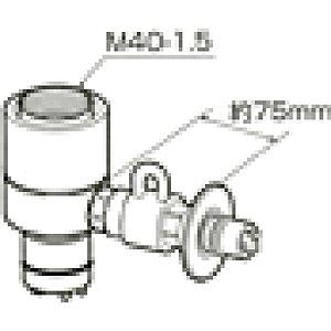 パナソニック 食器洗い乾燥機用 分岐水栓 CB‐SXJ6(送料無料)