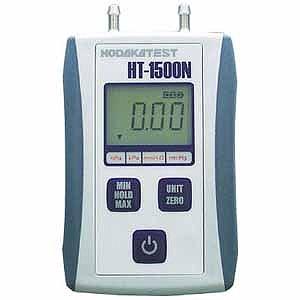 ホダカ デジタルマノメータ 微圧 HT1500NL
