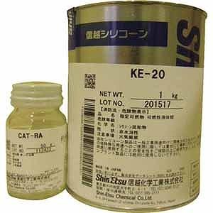 一般型取り用 2液 1kg KE20(送料無料)