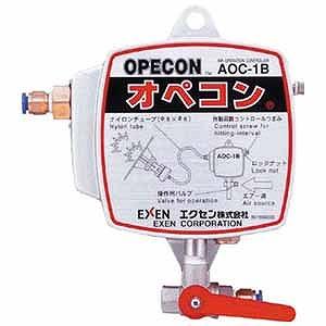 エクセン エアオペコントローラー AOC-1B AOC1B
