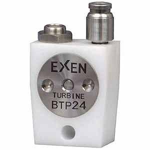 超小型タービンバイブレータ BTP24(送料無料)