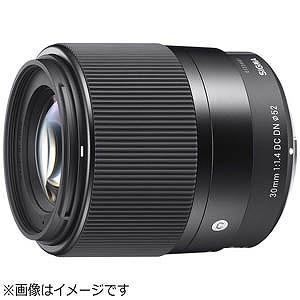 シグマ 30mm F1.4 DC DN Contemporary「ソニーEマウント」 30MMF1.4DCDN CONTEMP
