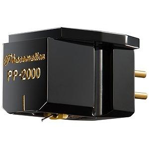 フェーズメーションフラッグシップMC カートリッジ PP-2000(送料無料)