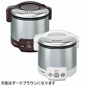 リンナイ 「都市ガス13A用」ガス炊飯器「こがまる VMシリーズ」(3合) RR‐030VM‐DB (ダークブラウン)