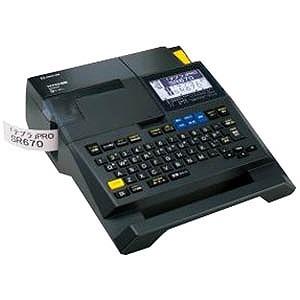 キングジム ラベルライター 「テプラ」PRO (テープ幅:24mmまで) SR670(送料無料)
