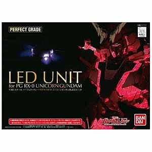バンダイ PG 1/60 機動戦士ガンダムUC RX-0シリーズ兼用LEDユニット PGユニコLEDユニット