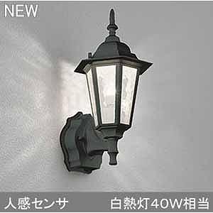 オーデリック LED人感センサ付アウトドアブラケット OG 254 633LC