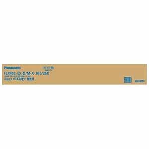パナソニック 直管形蛍光ランプ(40形 直管 25本入・ラピッドスタータ形・クール色) FLR40SEXDMX36E25K
