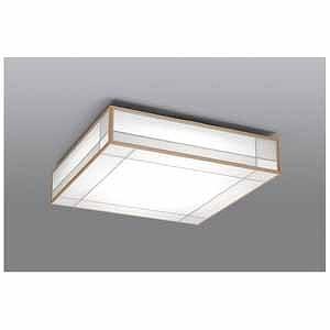日立 リモコン付LED和風シーリングライト(~8畳) 調光・調色(昼光色~電球色)「日本製」 LEC‐CH801CJ