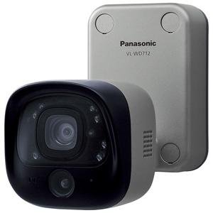 パナソニック センサー付屋外ワイヤレスカメラ VL‐WD712K