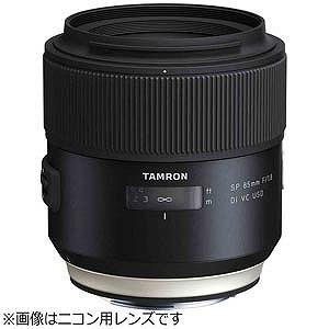 タムロン 交換レンズ SP 85mm F/1.8 Di VC USD Model F016「キヤノンEFマウント」