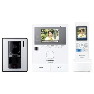 パナソニック ワイヤレスモニター付テレビドアホン 「どこでもドアホン」 VL‐SWD302KL