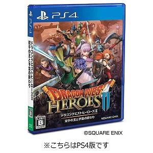 スクウェア・エニックス PS4ソフト 『ドラゴンクエストヒーローズII 双子の王と予言の終わり』