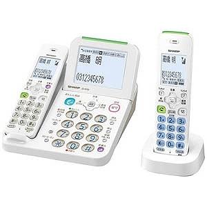 シャープ デジタルコードレス電話機 (子機1台) JD‐AT85CL (ホワイト系)(送料無料)