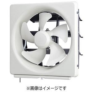 三菱 台所用換気扇 「メタルコンパック」(連動式シャッター/羽根径25cm) EX‐252LM