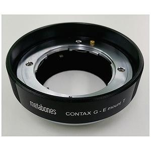 METABONES製 SONY Eマウント用コンタックスG レンズアダプター Tモデル MB_CG‐E‐BT1