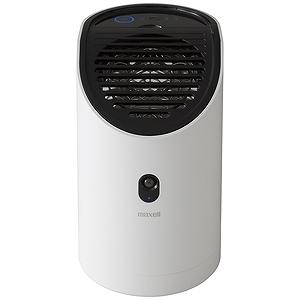 マクセル 低濃度オゾン除菌消臭器 「オゾネオプラス」 MXAP‐APL250WH ホワイト