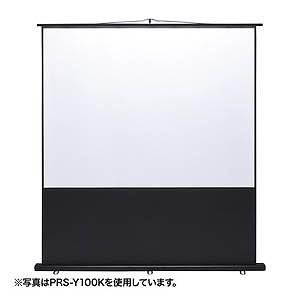 サンワサプライ プロジェクタースクリーン(床置き式) PRSY80K