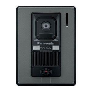 パナソニック カラーカメラ玄関子機 VL‐V522L‐S(送料無料)
