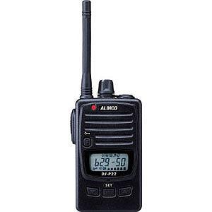 アルインコ 特定小電力トランシーバー DJP221M(送料無料)