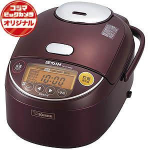 象印 ZOJIRUSHI 炊飯器 炊飯器 [5.5合/圧力IH](ビックカメラグループオリジナル) 象印 NP-ZV100BK-VD, 直川村:0f72323e --- officewill.xsrv.jp