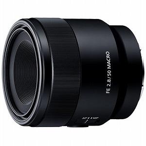 ソニー 交換レンズ FE 50mm F2.8 Macro(ソニーEマウント) SEL50M28