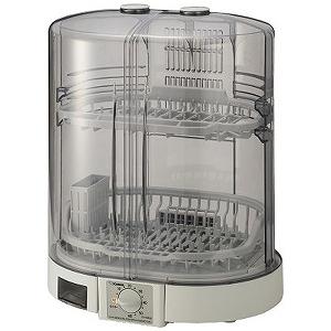 象印 食器乾燥機(5人分) EY‐KB50‐HA (グレー)(送料無料)