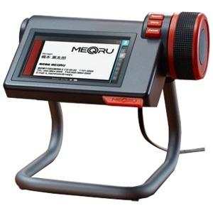 キングジム デジタル名刺ホルダー「メックル」  MQ10(送料無料)