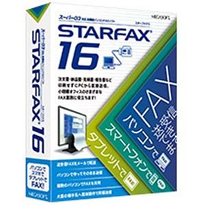 メガソフト (スターファックス 16) STARFAX 16(送料無料)