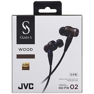 JVC・ビクター (ハイレゾ音源対応)カナル型イヤホン WOOD 1.2mコード HA-FW02