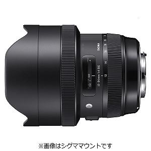 シグマ 交換レンズ 12-24mm F4 DG HSM【ニコンFマウント】