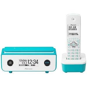 パイオニア (子機1台)デジタルコードレス留守番電話機 TF-FD35W-L (ターコイズブルー)