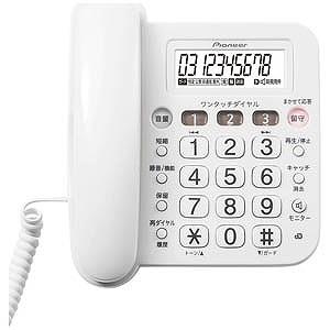 パイオニア (子機なし)留守番電話機 TF-V75-W (ホワイト)