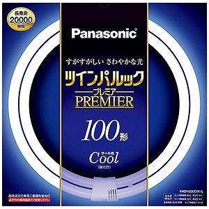 合計3 980円以上で送料無料 更に代引き手数料も無料 パナソニック 二重環形蛍光ランプ 低価格化 FHD100ECWL ツインパルックプレミア 登場大人気アイテム クール色 100形