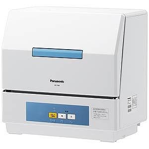 パナソニック 食器洗い機「プチ食洗」(3人用・食器点数18点) NP-TCB4-W (ホワイト)(送料無料)