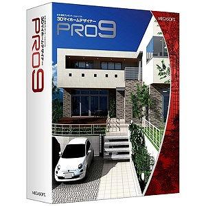 メガソフト 〔Win版〕 3Dマイホームデザイナー PRO 9 3DマイホームデザイナーPRO9