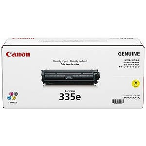 Canon 純正トナーカートリッジ335e CRG‐335EYEL(イエロー)