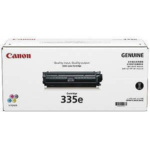Canon 純正トナーカートリッジ335e CRG‐335EBLK(ブラック) (送料無料)
