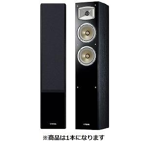 YAMAHA 「ハイレゾ音源対応」スピーカー(1本) NSF330B(送料無料)