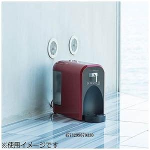 水素水生成器「ガウラミニ」 GH-T1-R (レッド)