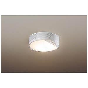 パナソニック LEDシーリングライト HH-SB0096L 電球色