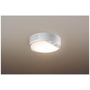 パナソニック LEDシーリングライト HH-SB0097N 昼白色