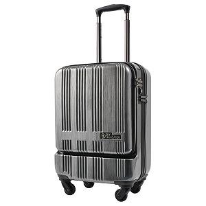 TSAロック搭載スーツケース フロントオープン(35L) SK-0685-48 ガンメタヘアーライン(送料無料)