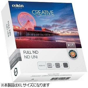 クリエイティブフィルターシステム 3種NDキットXLサイズ(X-PROシリーズ) W300-01(送料無料)