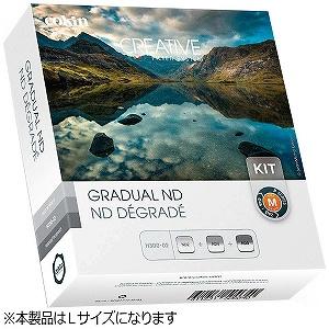 クリエイティブフィルターシステム 3種GNDキット Lサイズ(Z-PROシリーズ) U300-02(送料無料)