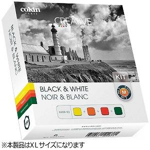 コッキン クリエイティブフィルターシステム 4種白黒用キット XLサイズ(X-PROシリーズ) W400-03