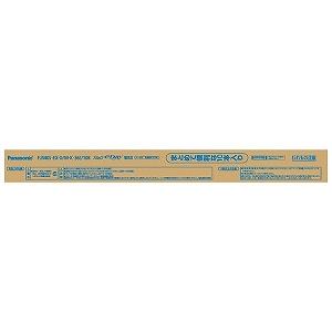 パナソニック 直管形蛍光ランプ「パルックe-Day」(40形・ラピッドスタート形/クール色/10本入) FLR40SEXDMX36E10K(送料無料)