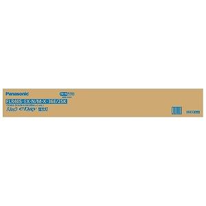 パナソニック 直管形蛍光ランプ「パルックe-Day」(40形・ラピッドスタート形/ナチュラル色/25本入) FLR40SEXNMX36E25K