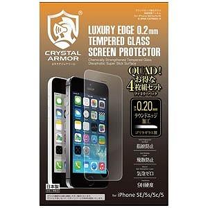 アピロス iPhone SE/5c/5s/5用クリスタルアーマー ゴリラガラス製ラウンドエッジ強化ガラ G-IPSE-CATR001-4